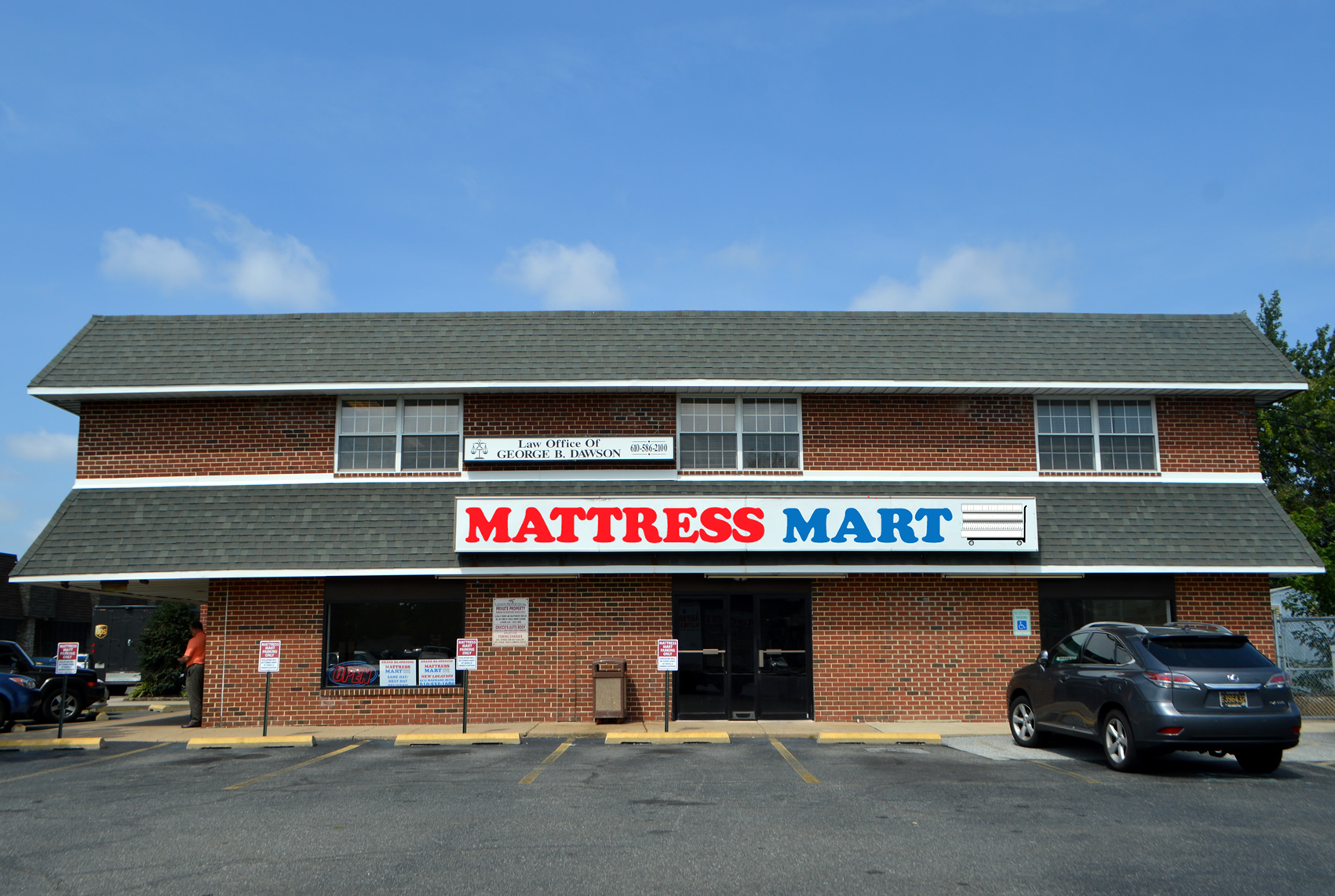 mattress mart philadelphia
